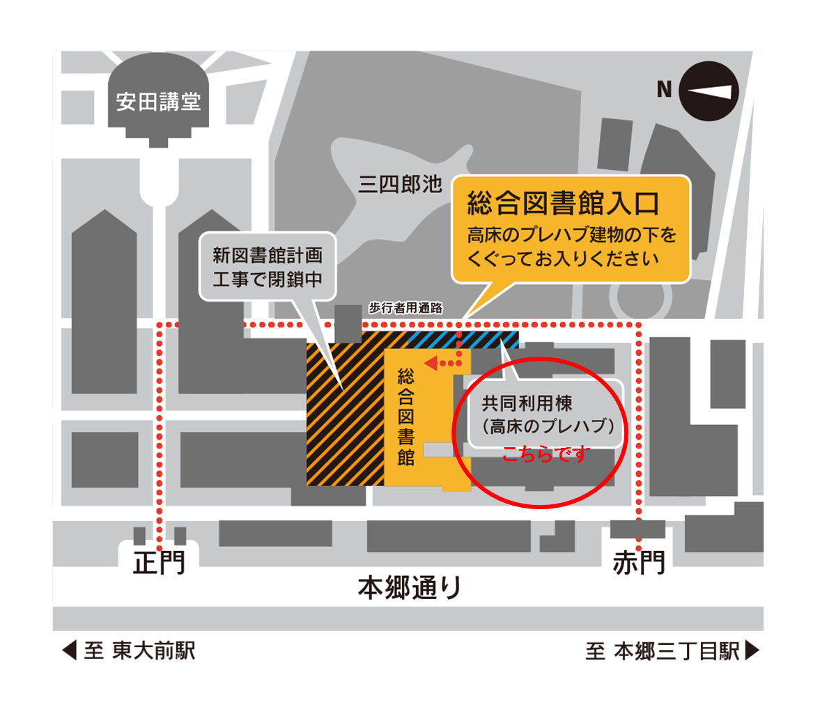 joint use building_map_j